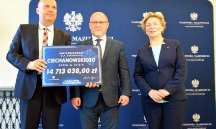 Fundusz Dróg Samorządowych: 14,7 mln zł dla subregionu ciechanowskiego