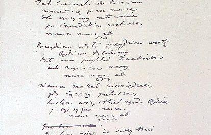 93 Lata temu Mazurek Dąbrowskiego został oficjalnie polskim hymnem narodowym